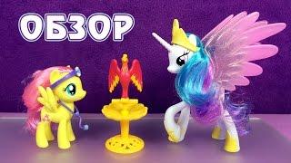 Флаттершай и Принцесса Селестия - обзор игрового набора Май Литл Пони (My Little Pony)