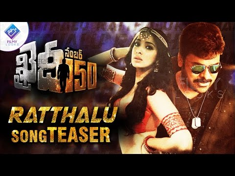 Khaidi No 150 songs | ratthalu Song teaser...