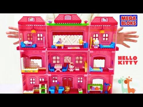 ハローキティ メガブロック 大きなホテル / Hello Kitty Grand Hotel Play Set Mega Bloks