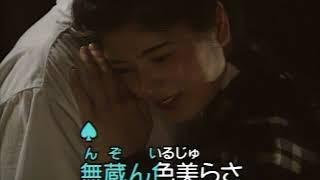 歌手:亀谷朝仁と中村民代.