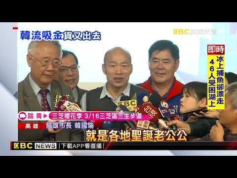 出貨啦! 江蘇文峰集團簽5億約 買高雄農漁產品