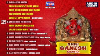 Top Shri Ganesh Mantra -Ganesh Aarti -Siddhivinayak Rath Yatra -Mantra Pushpanjali By Suresh Wadkar