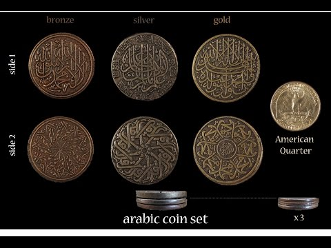 """""""Legendary Metal Coins"""": A review by Connect More"""