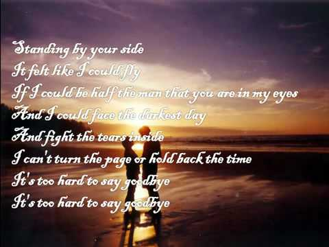 westlife too hard to say goodbye with lyrics 12 of 12 youtube. Black Bedroom Furniture Sets. Home Design Ideas