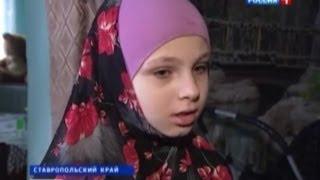 Кавказ. Ставрополье сегодня. (Вести недели 09.12.2012)