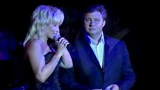 """Ирина Аллегрова и Алексей Гарнизов """"Мы вдвоем"""""""