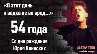 Скачать Фрагмент про Ю Клинских гр Сектор Газа 41 канал Воронеж 27 07 2018