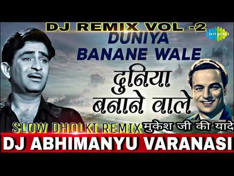 Old Dj Song Duniya banane wale kya tere man me samai (Mukesh ji) Classic remix by dj Abhimanyu vns