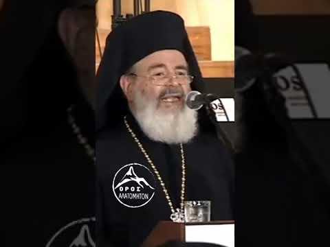 Νομίζετε ότι όλα όσα συμβαίνουν σήμερα είναι τυχαία; -  Αρχιεπίσκοπος Χριστόδουλος #shorts