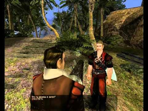 смотреть видео игра готика жизнь пирата