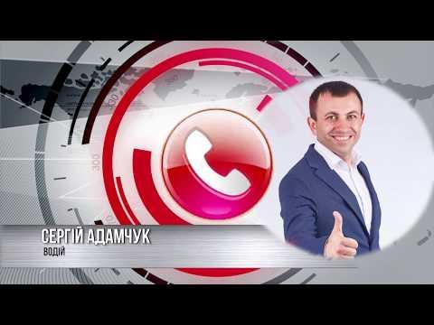 Сфера-ТВ: Pidsukmku 200117
