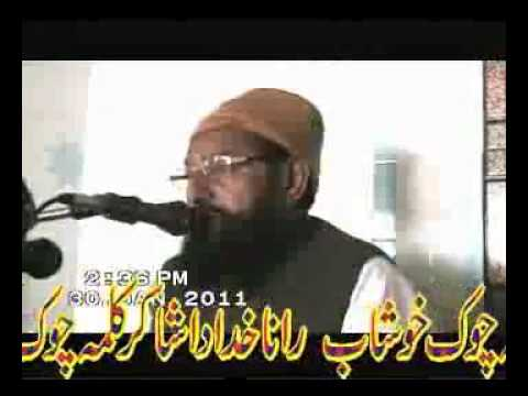 Allama Ahmad Saeed Khan Multani RH 30-1-2011 Full Bayan