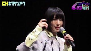 「Cheer Upバラエティ!しずる館」2016/3/3 配信 ♯25 HP→http://www.ch-...