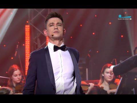 Григорий Чернецов – ария Мистера Икс из оперетты \