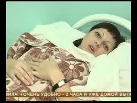 Лапароскопия кисты яичника: сколько лежать в больнице?