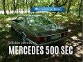 Mercedes 500 Sec  Edición Previa