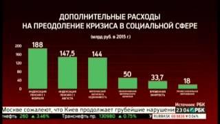 Минтруд попросил почти 780 млрд руб. на преодоление кризиса в «социалке»