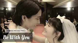 [FMV] Itakiss Movie ~ Be With You 金ウンジョン 検索動画 7