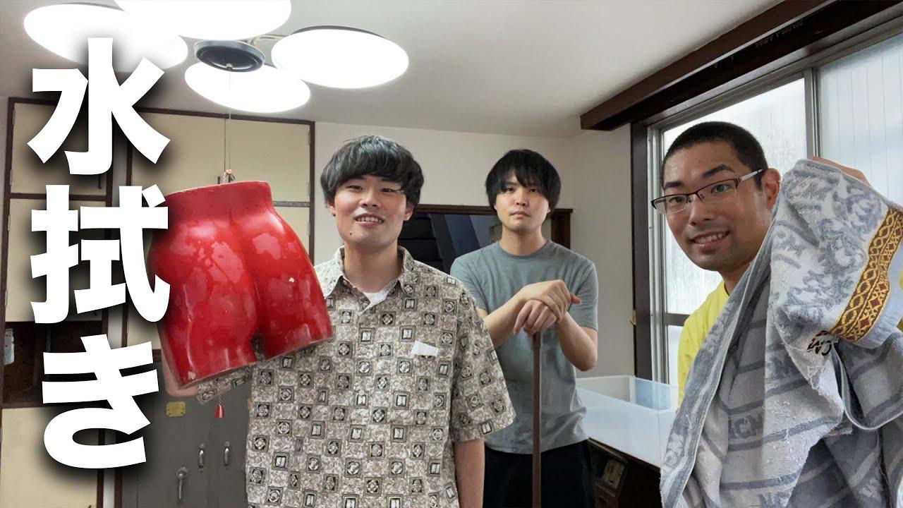 【ゴミ屋敷】ついに水拭きだ!!!作業用BGM