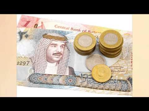 Heidi Kruger: Invest in Bahrain!
