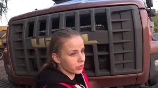 Девушка променяла 600-й на Урал Некст?
