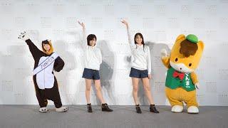 3月28日29日に行われた「遊ぶ。暮らす。育てる。SATOYAMA & SATOUMIへ行こう2015」内で踊った「ミンナノグンマ」をアップ! 会場が群馬LOVEで一つになり...