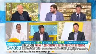 Ζαχαριάδης: Η οικονομία ανακάμπτει, θα φανεί και στην κοινωνία