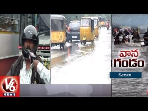 Kothapet Fruit Merchants Facing Problems With Heavy Rain | Hyderabad | V6 News