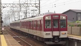 近鉄1253系+5200系佐古木駅高速通過