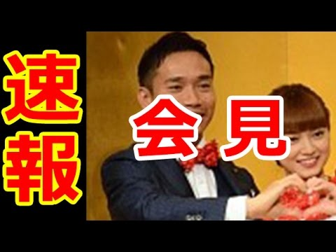 【速報】長友佑都選手、平愛梨と結婚!…2人が会見