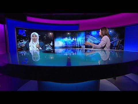 ديما طهبوب -نادينا بإصلاح النظام في الأردن أثناء الربيع العربي لا بإسقاطه- برنامج بلا قيود  - نشر قبل 3 ساعة