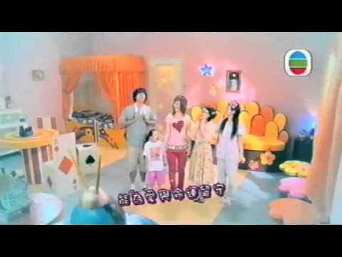 [2008年TVB兒歌點唱機] 候選歌20 - 『戀愛☆是嗎』 裕美 (花漾明星主題曲) - YouTube