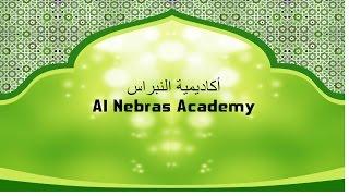 Arabic العربية