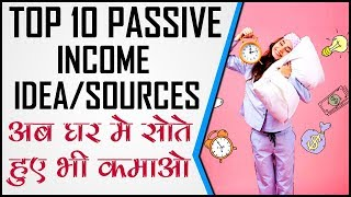 Top 10 Passive Income Idea/Sources for India 2019 in Hindi by #Helloknowledge - Make Money