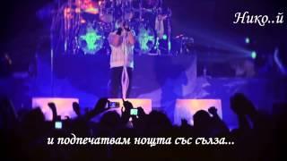 Sonata Arctica - The Misery (Превод)