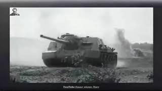 На что способен танк тяжеловес - Документальный фильм