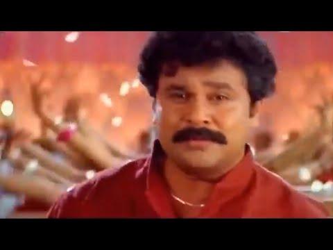 Chandhana Theril Vannirangunne | Don | Dileep | Malayalam Movie | Video Song | 720p Hd |