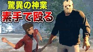 【4人実況】キヨジェイソンとレトジェイソンと心霊現象【Friday the 13th: The Game】 thumbnail