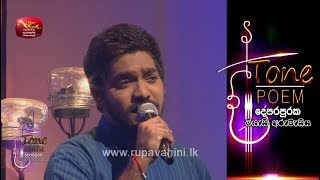Kuweniye Ma @ Tone Poem with Ridma Weerawardena Thumbnail
