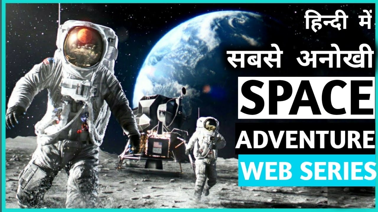 Download Top 6 Best Space Adventure Web Series in Hindi on Netflix & Amazon Prime    Space Time Series 2020