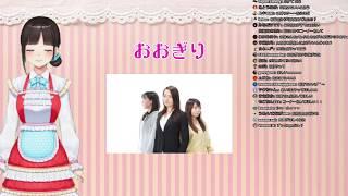 鈴鹿詩子雑談#4 大喜利で事故ったりマシュマロ返しで濃厚な夢女子文化について語ったりする。
