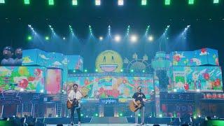 ゆず「GreenGreen」 from 「YUZU ONLINE LIVE 2021 YUZUTOWN / ALWAYS YUZUTOWN」DAY2 <for J-LODlive>