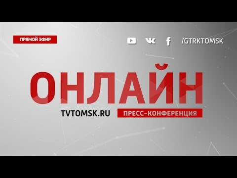 Онлайн ТВ с архивом: Телеканал НТВ смотреть онлайн