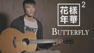 BTS (방탄소년단) - Butterfly - Guitar Cover