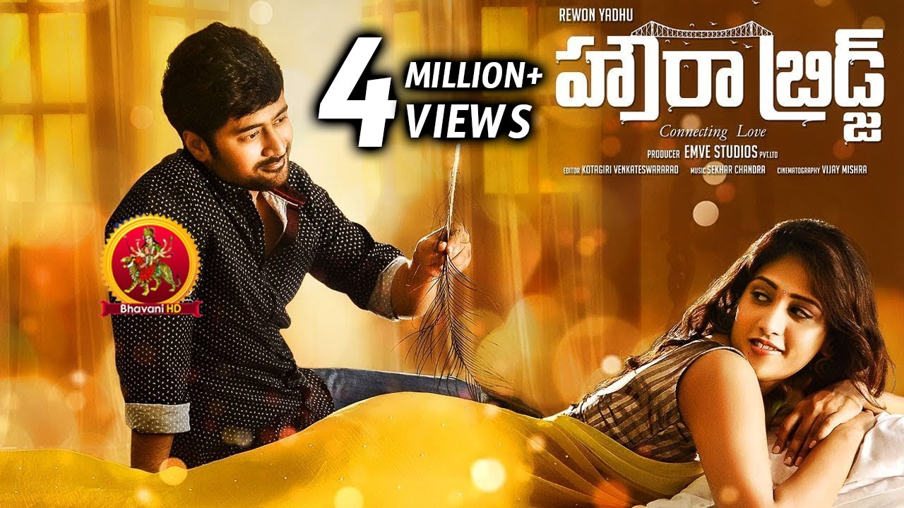 Howrah Bridge Full Movie - 2018 Telugu Full Movies - Rahul Ravindran,  Chandini Chowdary - YouTube