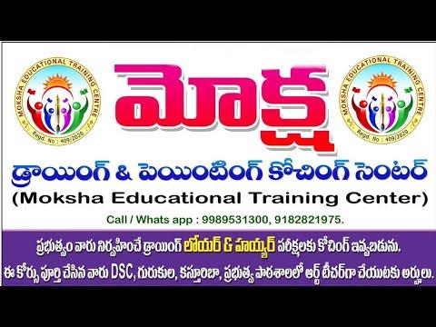 Moksha Educational Training Center