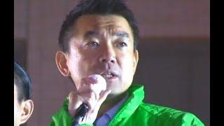 橋下徹【大阪W選挙プレイバック2015】大阪維新の会 thumbnail