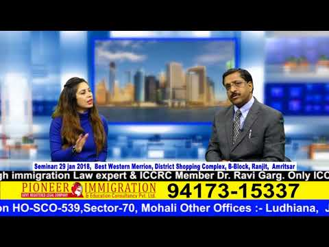 ZEE PHH with PIONEER IMMIGRATION Expert  13  JAN  2018