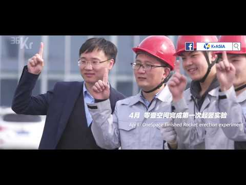 Apprentices of SpaceX in China