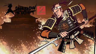 ЗАБРАЛИ ДАДАО РОНИНА. КАПРАЛ ТЕЛОХРАНИТЕЛЬ СЕГУНА - Shadow Fight 2 (БОЙ С ТЕНЬЮ 2) ПРОХОЖДЕНИЕ